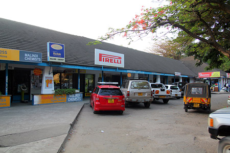 Malindi Shopping Centre - Foto 1