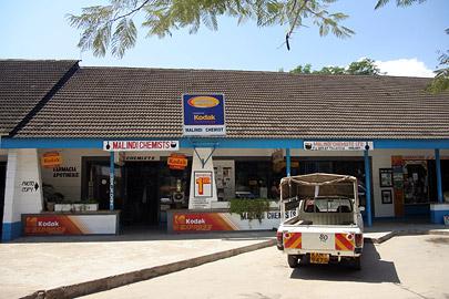 Fotoalbum von Malindi.info - Malindi-Impressionen 2005[ Foto 37 von 105 ]