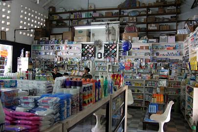 Fotoalbum von Malindi.info - Malindi-Impressionen 2005[ Foto 81 von 105 ]
