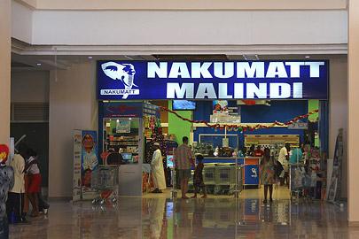 Fotoalbum von Malindi.info - Malindi & Watamu Dezember 2012[ Foto 40 von 109 ]