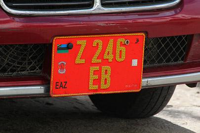 Fotoalbum von Malindi.info - Trip nach Zanzibar - September 2013[ Foto 62 von 212 ]