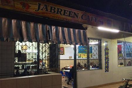 Malindi Local Restaurant Jabreen - Foto 1